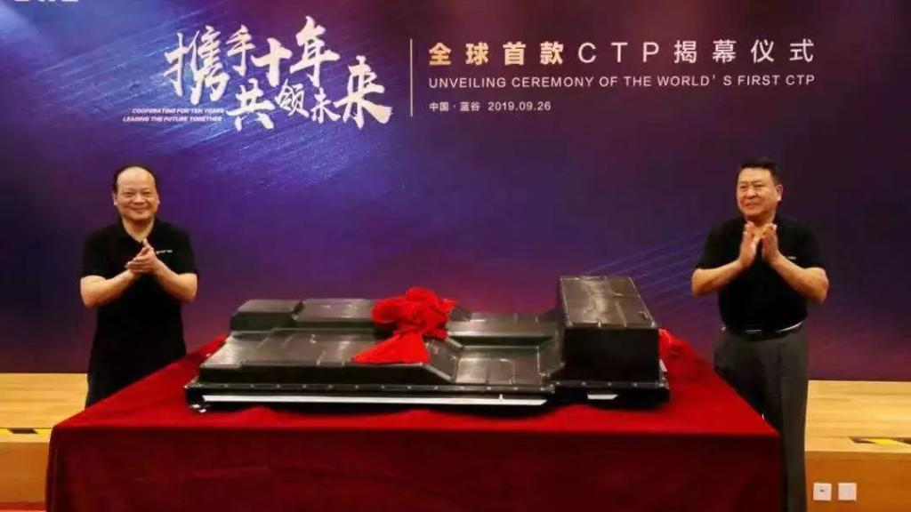 宁德时代引领动力电池新风向 CTP电池包全球首秀花落北汽新能源EU5