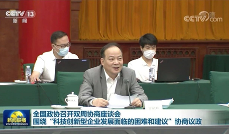 曾毓群出席全国政协双周会,畅谈新能源汽车行业创新发展