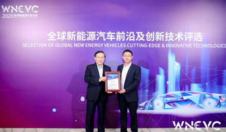 """宁德时代CTP获评""""全球新能源汽车创新技术"""""""